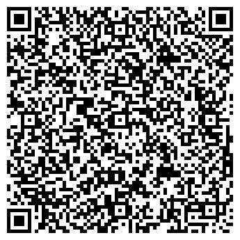 """QR-код с контактной информацией организации ООО """"ДЖЕРЕЛО"""""""