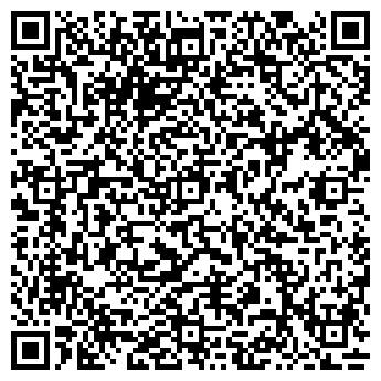 QR-код с контактной информацией организации ВЕСТА ТОО