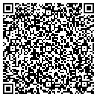 QR-код с контактной информацией организации UNIT