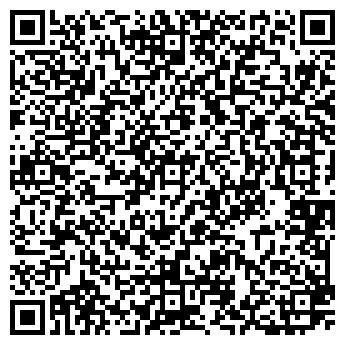 QR-код с контактной информацией организации Астэк сити, ТОО