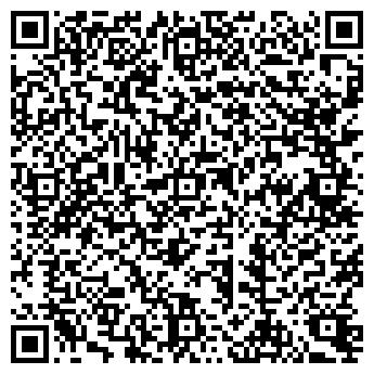 QR-код с контактной информацией организации Астана МАЗ Центр, ТОО