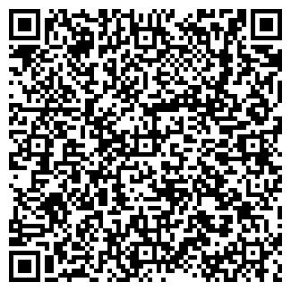 QR-код с контактной информацией организации Самрук, ТОО