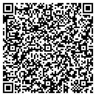 QR-код с контактной информацией организации МариЖан, ИП