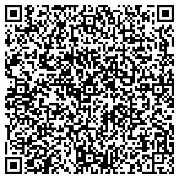 QR-код с контактной информацией организации Bosfor Motors (Босфор Моторс), ТОО