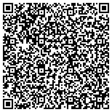 QR-код с контактной информацией организации Компания A.G.P (Эй.Джи.Пи), ТОО