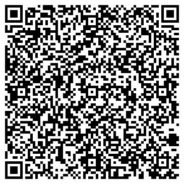 QR-код с контактной информацией организации МАЗ Центр Казахстан, ТОО