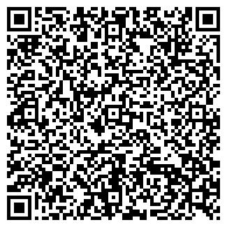 QR-код с контактной информацией организации СТАНДАРТ-СТ, ЗАО