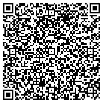 QR-код с контактной информацией организации ЭнергоЭкоСтрой, ТОО