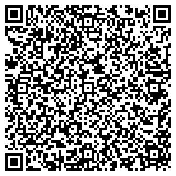 QR-код с контактной информацией организации БУРХИМЛАЙН