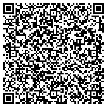 QR-код с контактной информацией организации Nativer (Нативер), ТОО