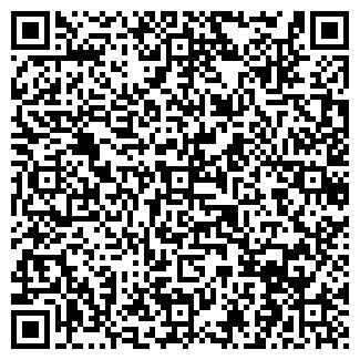 QR-код с контактной информацией организации Меркур, ТОО