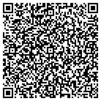 QR-код с контактной информацией организации Гараж плюс, ТОО