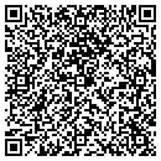 QR-код с контактной информацией организации Авутов, ИП