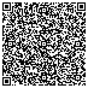 QR-код с контактной информацией организации Кам Снаб Центр, ТОО