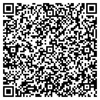 QR-код с контактной информацией организации ТОО КазТехноГаз