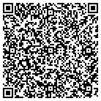 QR-код с контактной информацией организации ПРОФАЙН РУС