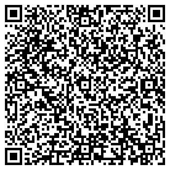 QR-код с контактной информацией организации Персия Моторс, ТОО