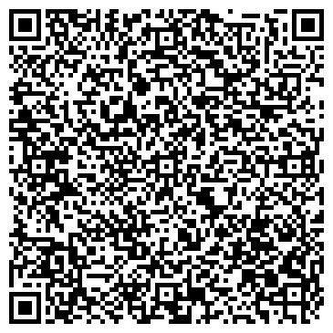 QR-код с контактной информацией организации EVA Trans Service, (Ева Транс Сервис), ТОО