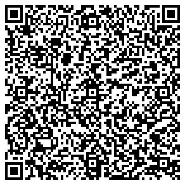 QR-код с контактной информацией организации KD Parts (КД Патс), ТОО