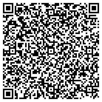QR-код с контактной информацией организации EGR Kazakhstan, ТОО
