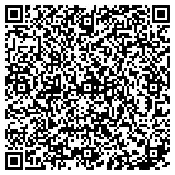 QR-код с контактной информацией организации Нефтесервис, ТОО