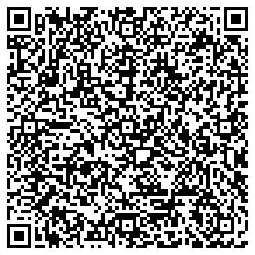 QR-код с контактной информацией организации Tavro-jp (Тавро-жп), ТОО