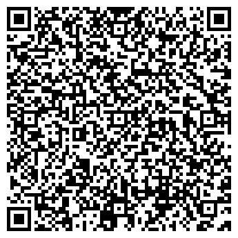 QR-код с контактной информацией организации Тулпар (Магазин), ИП