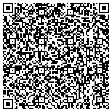 QR-код с контактной информацией организации Актобетрак магазин автозапчастей, ИП
