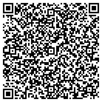 QR-код с контактной информацией организации Ремгидросервис, ТОО