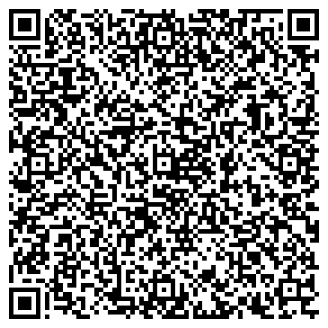 QR-код с контактной информацией организации Best Service (Бест Сервис) СТО, ИП