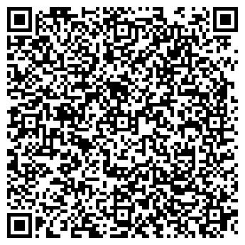 QR-код с контактной информацией организации Мирсакиева, ИП