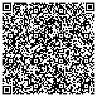 QR-код с контактной информацией организации Орентрак, Магазин Автозапчастей
