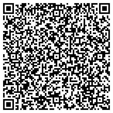 QR-код с контактной информацией организации Aquarius (Аквариус), ТОО