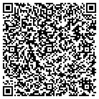 QR-код с контактной информацией организации Barca (Барса), ТОО