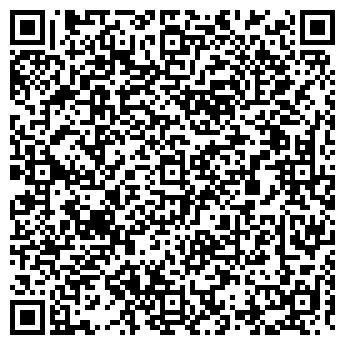 QR-код с контактной информацией организации А Вэ Лидершин, ТОО