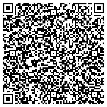 QR-код с контактной информацией организации Простор (автомагазин), ИП