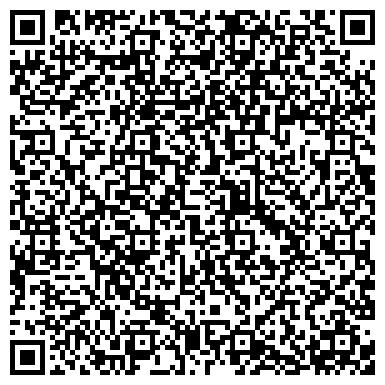 QR-код с контактной информацией организации Tiso-Auto (Тисо-Авто), ТОО
