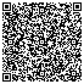 QR-код с контактной информацией организации БОЛАТОВ, магазин, ИП