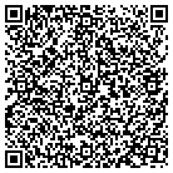 QR-код с контактной информацией организации Алматы Ато, ТОО
