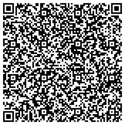 QR-код с контактной информацией организации Восток Авто Экспорт, ТОО