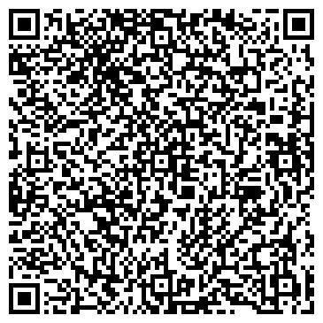 QR-код с контактной информацией организации As trans service (Ас транс сервис), ТОО
