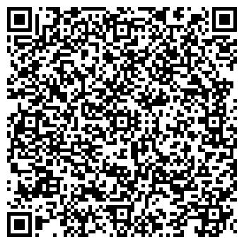 QR-код с контактной информацией организации Кульманова, ИП