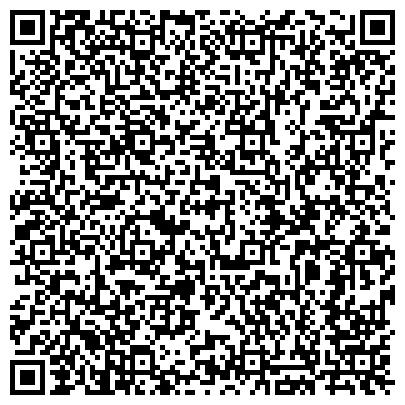 QR-код с контактной информацией организации G - Company Invest (Джи - Компани Инвест), ИП