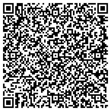 QR-код с контактной информацией организации Кашкимбаев, ИП