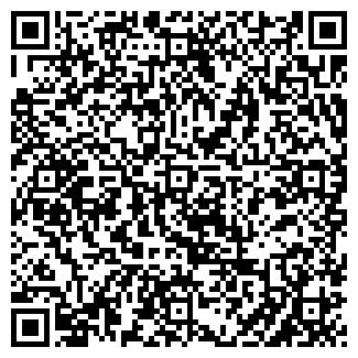 QR-код с контактной информацией организации Вит, ТОО