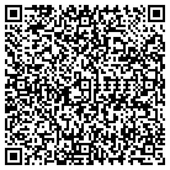 QR-код с контактной информацией организации Сейтенова Г., ИП