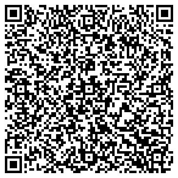 QR-код с контактной информацией организации А-tuning (А-тюнинг), ТОО