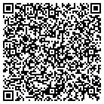 QR-код с контактной информацией организации Акросс, ТОО