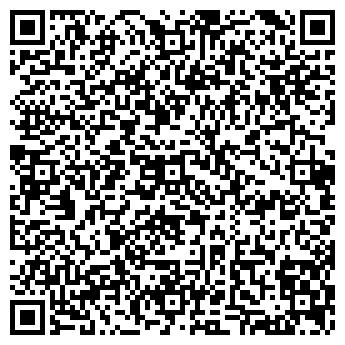 QR-код с контактной информацией организации Синержи, ТОО