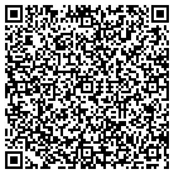 QR-код с контактной информацией организации Арман, ИП